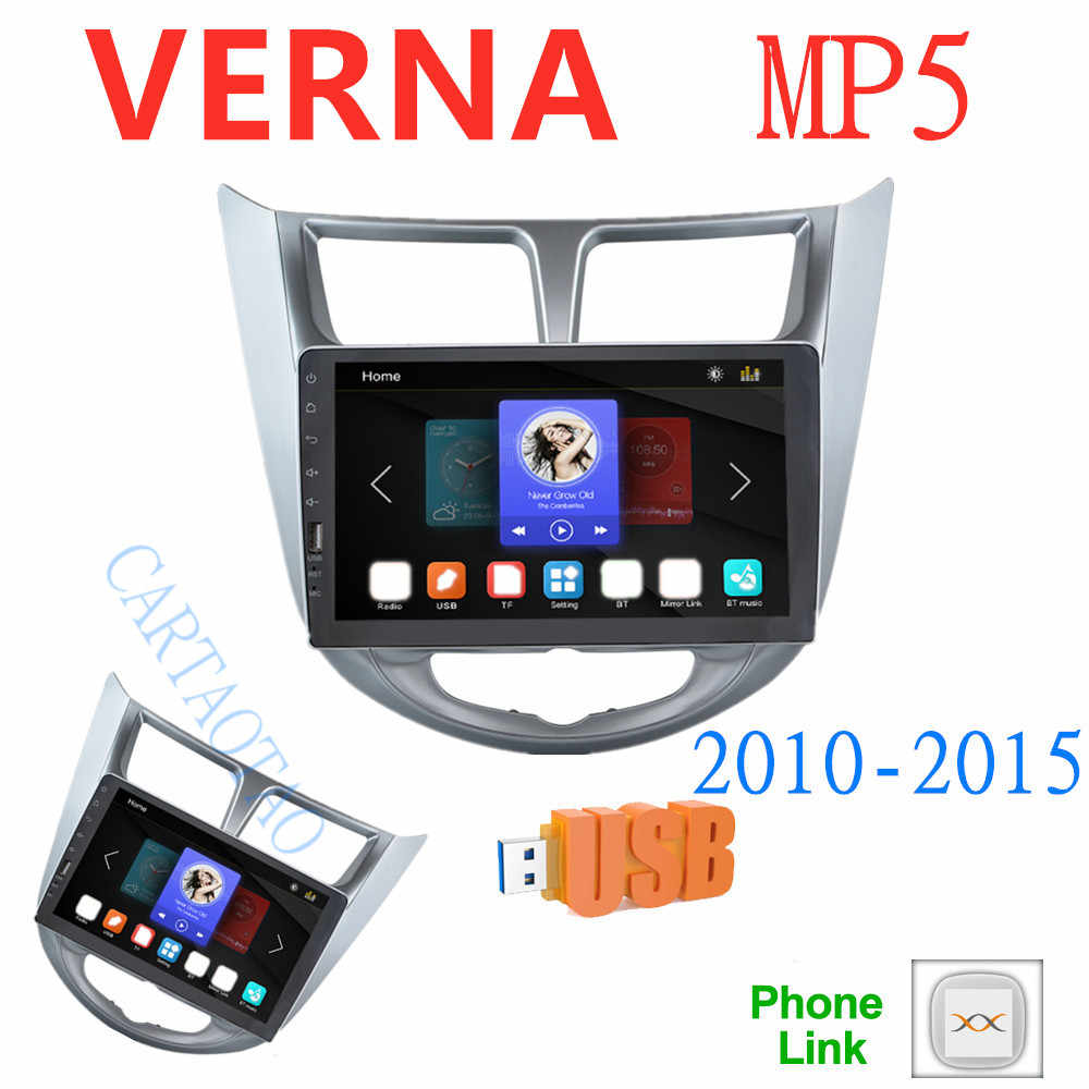 2 DIN car player mp5  For Hyundai Verna Solaris Accent 2010-2015  Mirror connection No Android Car Radio Multimedia Video Player