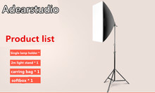 photographic equipment 50x70cm Softbox Soft Box E27 Lamp Portraitist photography set  single lamp softbox 2m llight stand cd50