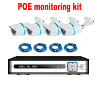 YUNSYE 4CH NVR Kit 1080P POE Camera System HD Security IP Camera System CCTV Monitor System