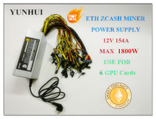 YUNHUI ETH ZCASH ETC miner power supply 1800W 6 GPU cards 12V 154A suitable for 6pcs GPU CARDS RX 470/570 RX480/580