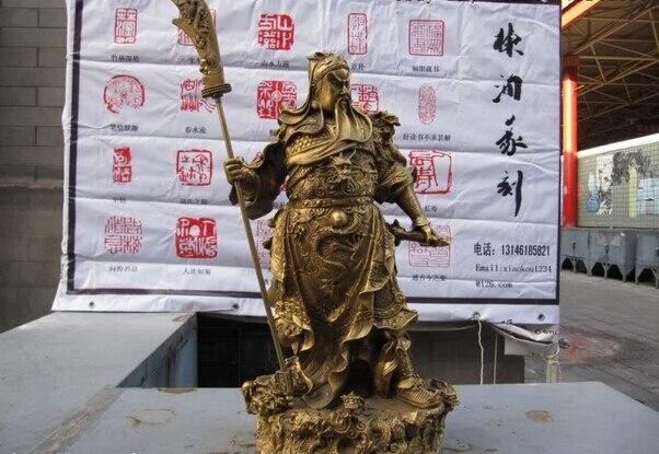 150401 S0899 Chinese Brass Copper martial Nine Dragon Guan Gong Guan Yu warrior Buddha Statue150401 S0899 Chinese Brass Copper martial Nine Dragon Guan Gong Guan Yu warrior Buddha Statue