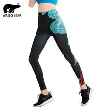 Punk Asymmetry Tattoo Print Leggings 3D Pattern Women Novelty Stretch Pencil Pants Female Slim Breathable Bottoms WAIBO BEAR