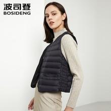 BOSIDENG new thin waistcoat 90% duck down vest ultra light slim fit adjustable high quality waterproof down waistcoat B90130004