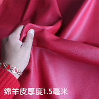 70*70cmRed sheep skin, leather, hand, DIY, material, thickness, 1.5 mm