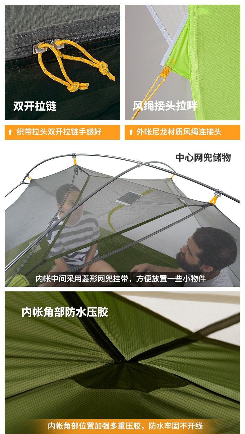 Cheap tent double