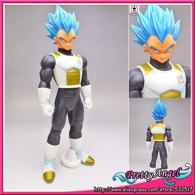 Original Banpresto Dragon Ball Super Master Stars PieceThe God Vegeta Action Figure