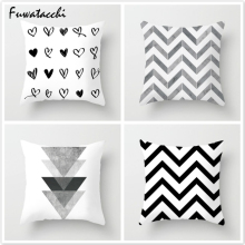 Fuwatacchi White and Black Stripe Wove Dot Wave Love Pillow Case Various Geometric Cushion Cover Decorative Pillows 2019