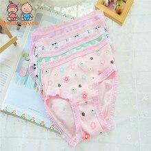 Fashion New Baby Girls Underwear Cotton Panties Random Delivery 1 Piece ATNN0065
