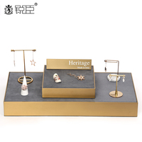 jewelry trays stainless steel finish wood filler luxury store display ZH4 1