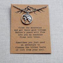 Скалолазание девушка ожерелье для мальчика спортивные ювелирные изделия кемпинг