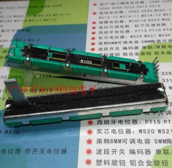 50PCS SC4580GH B10K-15C 6 0mm 45MM stroke double slide 6 foot mixer fader potentiometer