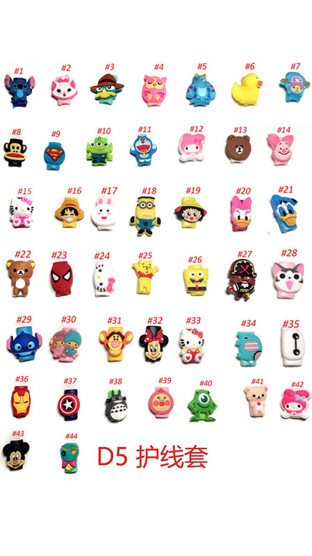 1000pcs lot Cartoon Cable Protector Organizer Holder USB Cable Winder Cover For Apple IPhone 5 5s