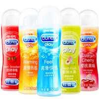 Durex Play Cheeky cerise fraise faveur lubrifiants réchauffement humain lubrifiant fluide sûr accro intime jouets sexuels pour les Couples