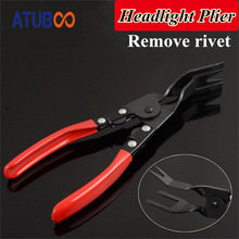 Car Pliers of HID Headlight Open For Headlamp,hid projector lens retrofit tool Multi Functional Clip Remove Rivet