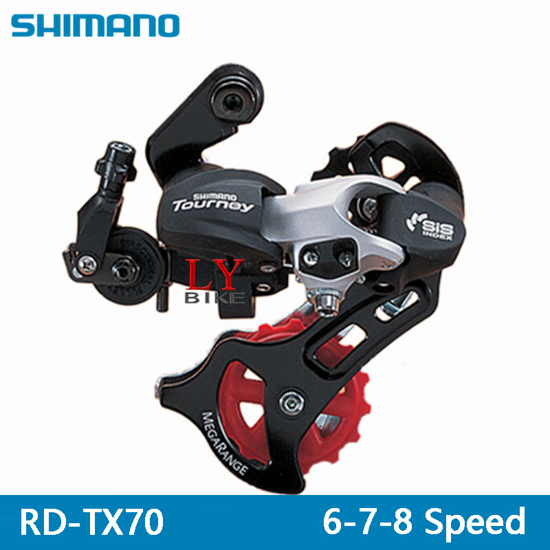 Shimano Tourney TX35 7s 8s Speed MTB Bicycle Rear Derailleur Bike Part