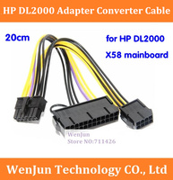 DHL/EMS Free Shipping ATX 12Pin to 24pin+ CPU 8pin Converter Power Adapter Cable for HP DL2000 Server motherboard X58 100PCS