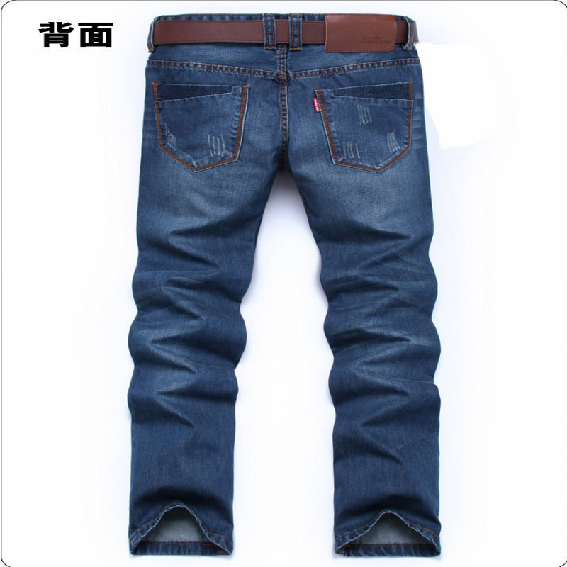hot sale brand jeans