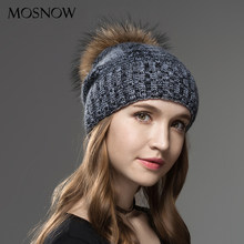 5abc21ed914 Mosnow Winter Hat Female 2018 New Wool Raccoon Fur Pom Poms Brand Casual  Vogue Knitted Women s Warm Winter Hats Skullies Beanies