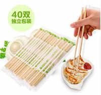 Vanzlife-palillos de bambú desechables para restaurante, vajilla montada, portátil, barbacoa, cocina del hogar, 40 unidades/bolsa