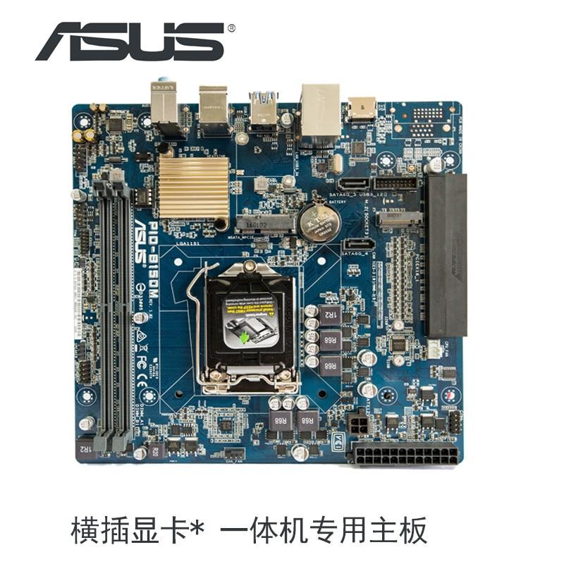 ASUS PIO-B150M motherboard Intel B150 / LGA 1151 85%-95%new