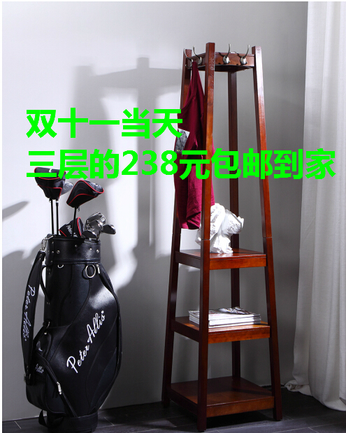 Wood Coat Hanger Floor Coat Rack Bedroom Bedroom Floorwood Coat Rack  Clothes Rack