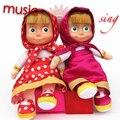 2015 новый горячая распродажа россии маша и медведь музыкальный куклы русский язык музыки игрушки для девочек россия рождественский подарок бесплатная доставка