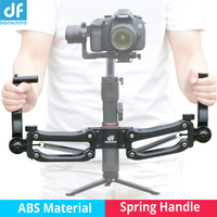 DH04 Z axis Spring dual handle gimbal hold Arm for ZHIYUN Crane 2 DJI Ronin S MOZA AIRCROSS Smooth 4 OSMO mobile 2 AK2000 AK4000