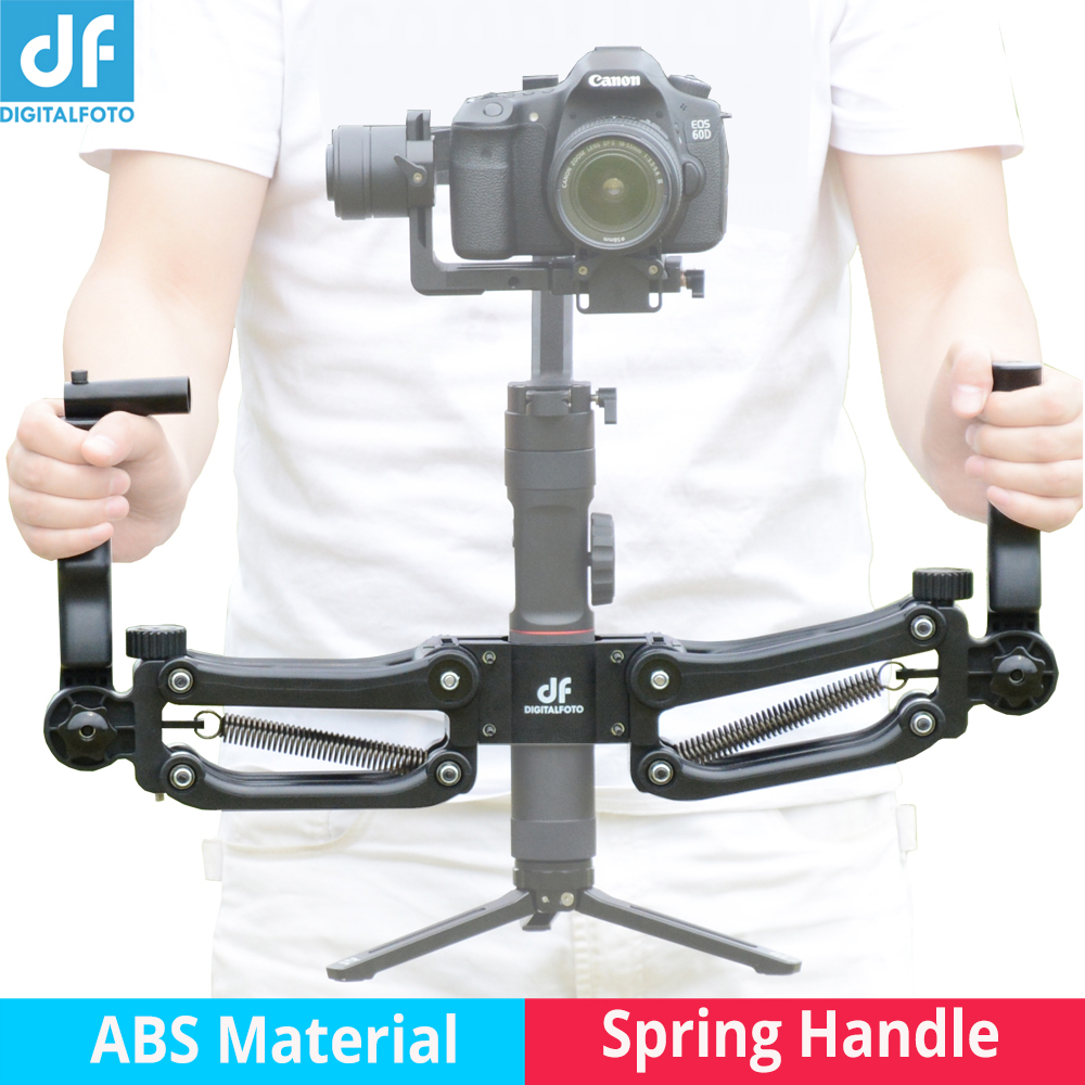 DH04 Z axis Spring dual handle grip gimbal hold Arm for ZHIYUN Crane 2 DJI Ronin S MOZA Smooth 4 OSMO mobile 2 3 axis gimbal dji osmo mobile silver 3 axis brushless handle gimbal stabilizer white