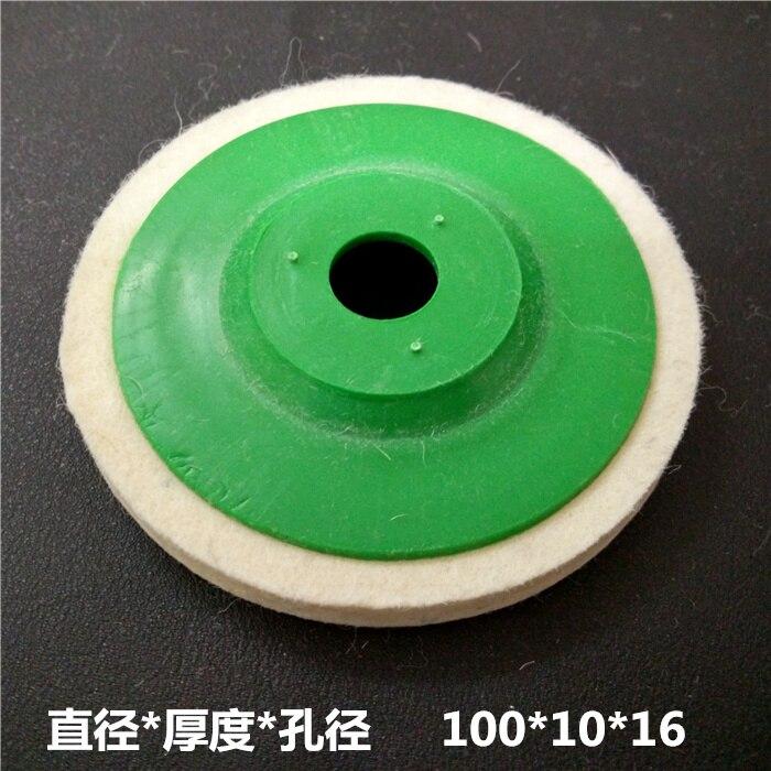 5PCS/LOT 100*10*16 Angle Grinders Wool Wheel Felt Wheel for Polishing Wheel Surface Bright Finish Precision Mirror Polishing