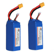 Free Shipping! 2X Rechargeable 11.1V 5600mah Batteries For Cheerson CX-20 CX20 RC Quad Drone