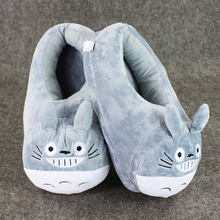 My Neighbor Totoro – Totoro Warm Plush Indoor Slippers