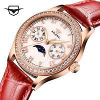 AILANG top quartz female wrist watch, one hour belt, adult female clock shows feminine temperament, romantic luxury watch person