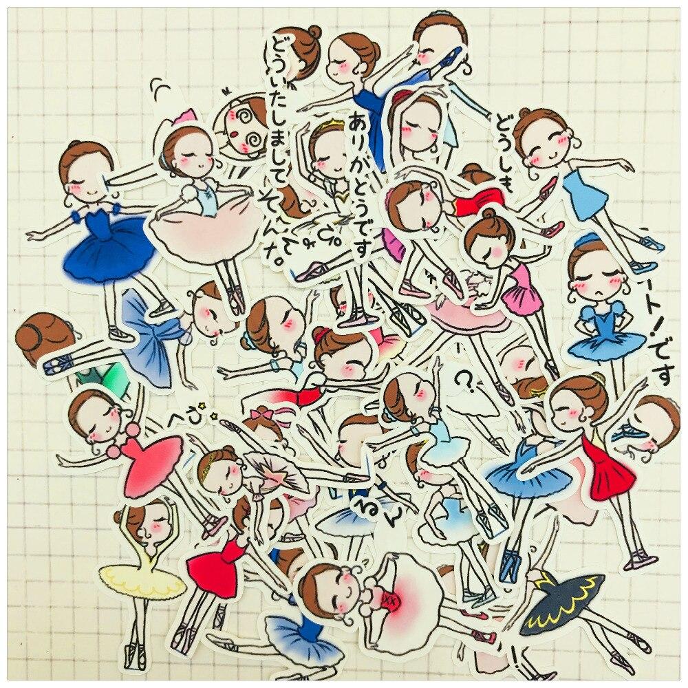 35 шт. в стиле кавайи для танцев Декор балет стикер для канцелярских товаров diy дневник в стиле Скрапбукинг Канцелярские Принадлежности для н...