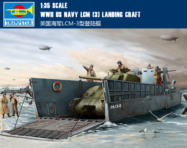 RealTS Trumpeter 1/35 WWII US Navy LCM (3) Landing craft Model Kit # 00347 us 3 12