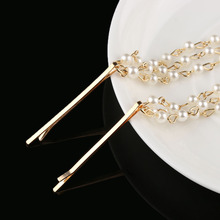1PC New Fashion Women Lady Multi layer Tassels Pearl Chain Hairpin Dish Hair Accessories Hair Clip Jewelry
