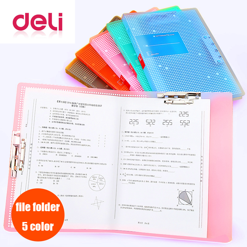 Deli 1pcs File Folder Powerful A3/A4 Double Clip Student Small Fresh Test Paper Clip Document Folders Bag Office Supplies