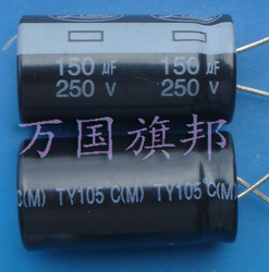 Free Delivery. Crown seller electrolytic capacitor 250 v 250 uf 150 uf