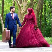 Grosir Hijab Wedding Dress Red Gallery Buy Low Price Hijab Wedding