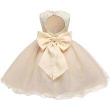 d760087ae Princesa Real Niñas Vestidos niña niños ropa partido niño niños Tutu  vestido para Niñas ropa Champagne Encaje vestido