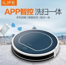 ILIFE V7 Bluetooth Robot Vacuum Cleaner for Home,Mobile APP Control, MOP, Cliff Sensor, Self Charge Vacuum ROBOT ASPIRADOR