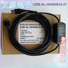 USB SANYO  series debug cable download line AL-00490833-01