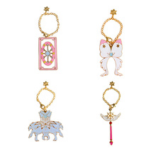2019 New Hot Fashion Cartoon Wing Butterfly Star Personalidad Original Popular Exquisite Key Chains 6177