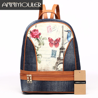 Annmouler New Design Women Backpacks Jeans Shoulder Bag Casual Backpack Large Capacity Laptop Bag 3 Colors