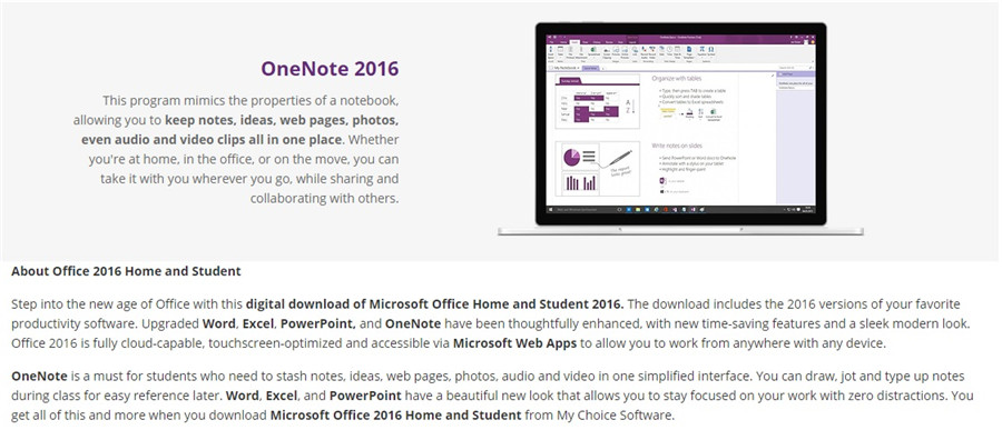 office 2016HS_OneNote