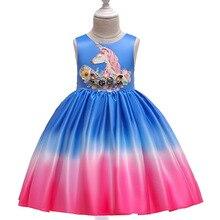 Kids Dress For Girls Rainbow Cartoon Unicorn Children Halloween Cosplay Party Princess Dresses Baby Girl Unicornio