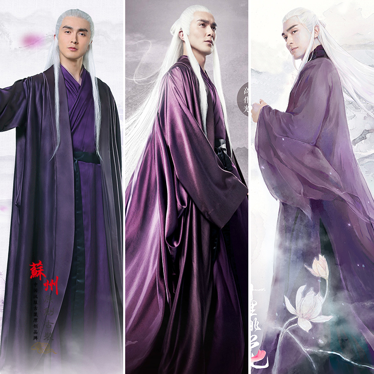 Emperer Donghua Male Immortal Costume Forever Love Lasting For Three Times Of Incarnations In Ten Miles Of Peach Blossom Bushes