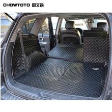 Chowtoto специальные Магистральные коврики для Hyundai Santa Fe 7 мест Водонепроницаемый прочный ботинок ковры для Santafe 7 Стульчики Детские lagguge pad