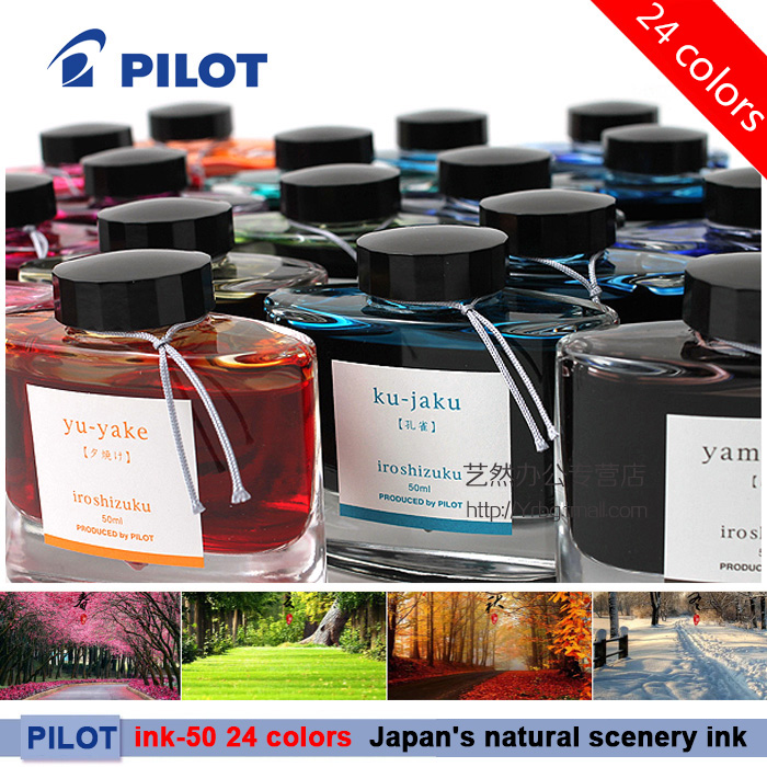 все цены на  PILOT Original  Japan Coloring Ink iroshizuku Natural color Bokusui ink - 50  50ML 24 colors  онлайн