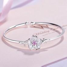 Розовый Вишневый браслет с дизайном «цветок»-браслет женский простой вишневый цвет Браслеты белый розовый браслет и кольцо
