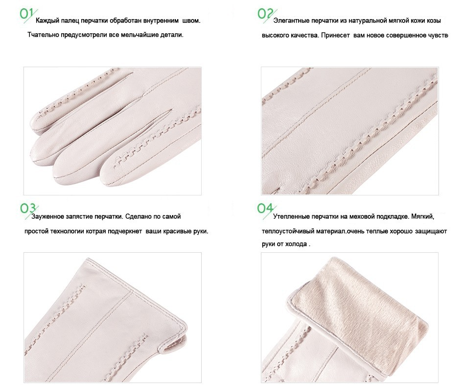 HTB1XRHGJpXXXXbvaXXXq6xXFXXXW - White leather women's gloves, Genuine Leather, cotton lining warm, Fashion leather gloves, leather gloves warm winter-2226